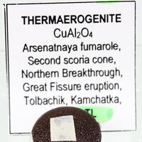 Thermaerogenite